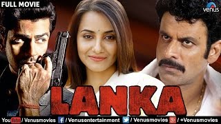 Lanka – Full Movie | Hindi Movie Full Movie | Manoj Bajpayee Movie |  Boll …