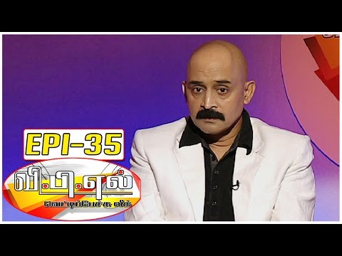 "Do we need "" Dude English "" ? Vetti Pechu League with Bosskey #35 - Fun and Chat 