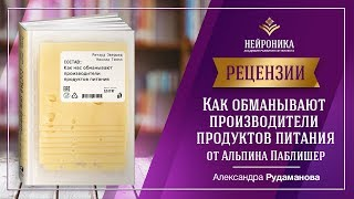 видео Рецензия: А.Неменко «Черноморский флот в годы войны 1941-1945». -