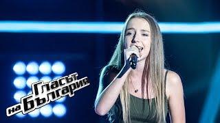 Ния Крушева - Tell Me About It - Гласът на България 2019 – Кастинги на тъмно (03.03)