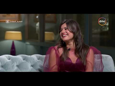 صاحبة السعادة - الفنانة ديانا هشام تتحدث عن دور ' مريم ' في مسلسل أبو العروسة