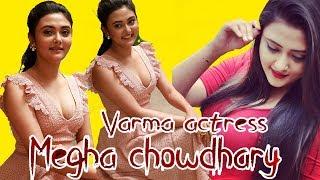 Varma Movie Actress Megha Chowdhary | Photo Gallery | Kollywood News | Cine Air