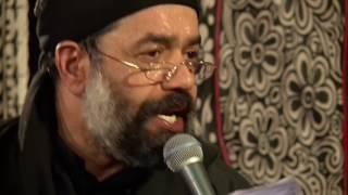 Haj Mahmoud Karimi-Muharram Shab 6 (2) 1438