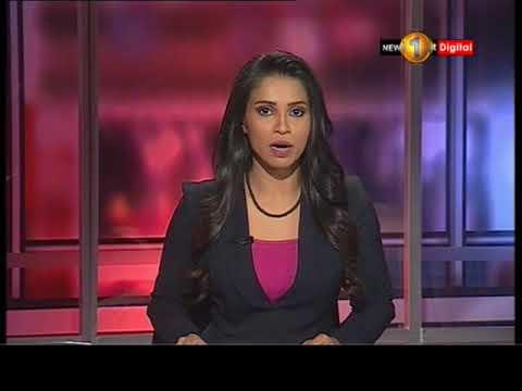News1st Lunch Time News Sinhala 12PM 11 07...