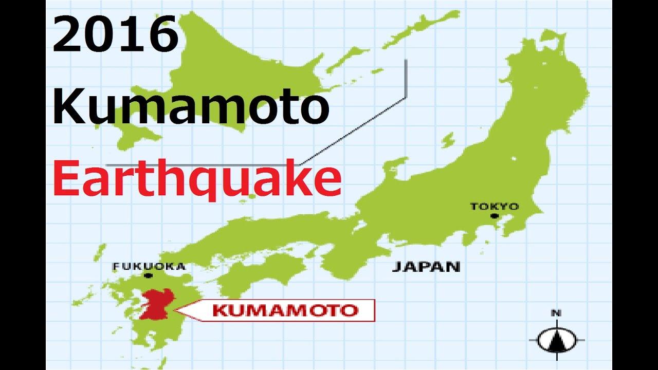 Kumamoto Earthquake How To Help YouTube - Japan earthquake map 2016