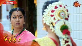 Chithi 2 - Promo | 18th February 2020 | Sun TV Serial | Tamil Serial