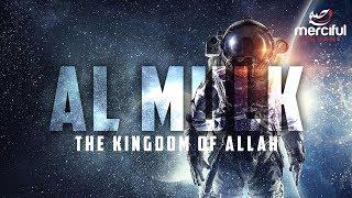 THE KINGDOM OF ALLAH (AL MULK) EMOTIONAL QURAN RECITATION