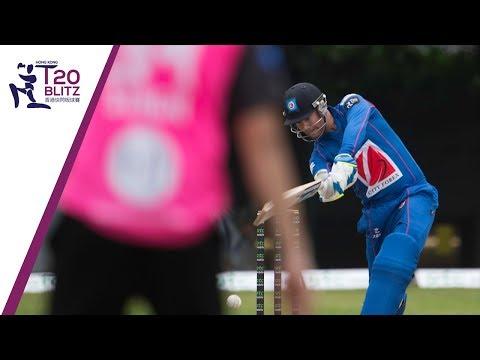Day 5 Full Replay | Hong Kong T20 Blitz 2018