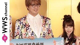 6月24日、SKE48の高柳明音が、東京・お台場の大江戸温泉物語『2019 大江戸温泉金魚物語』のお披露目セレモニーに登場した。大江戸温泉物語は初めてという高柳。