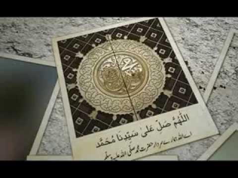 Darood-e-Tanjina {Beautiful Dua ♥ SubhanAllah.}