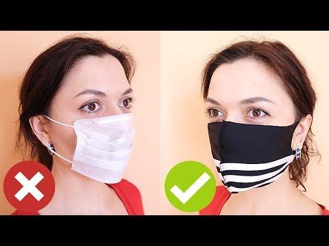 Как сделать многоразовую защитную маску для лица DIY своими руками за 5 минут.