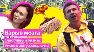 Миллионы долларов на таблетках для счастья | ЭКСПАТЫ Бизнес
