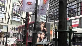 """渋谷を走行する、滝翼 """"24h cosme"""" の宣伝トラック。"""