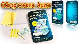 Обзор защитного стекло AUZER для Lenovo P780 (AG-LP780)