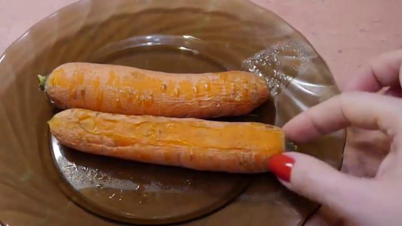 как приготовить морковь на салат в микроволновке