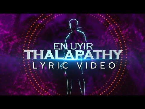 en-uyir-thalapathy---official-video-i-thalapathy-vijay-i-kuruma-kuruvinga-i-manikumaran-sankara