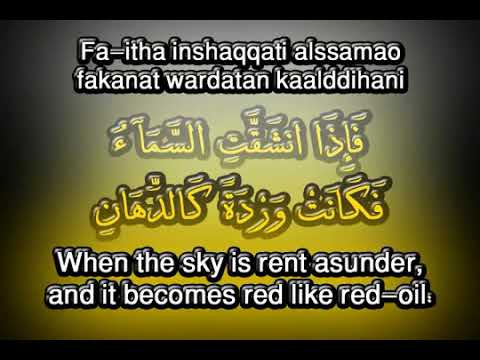 Download Lagu Bacaan Surah Ar Rahman Sangat Mengasyikkan Jiwa