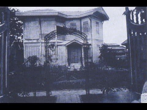 เรื่องลี้ลับ:ตำนานสวนสุนันทา,มหาวิทยาลัยราชภัฏสวนสุนันทา