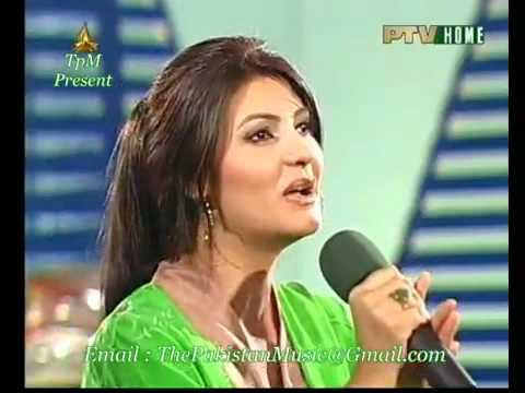 Fariha Parvez _ WeY Main Terey Lar