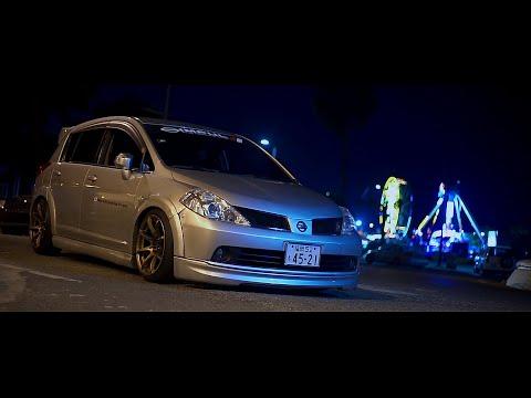 Nissan Impul C11