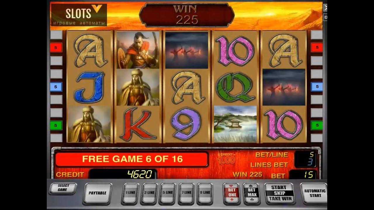 Играть в игровые автоматы бесплатно в бонусе три луны вирт рулетка смотреть онлайн