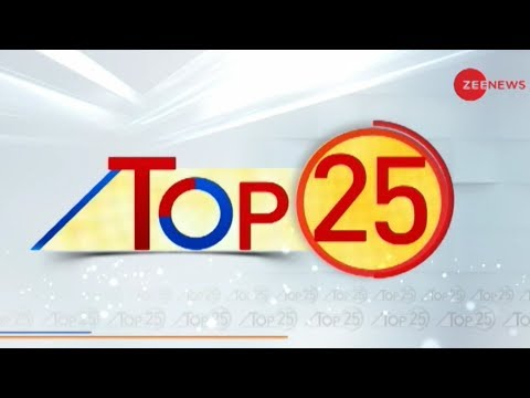 Top 25: Watch top 25 news headlines of today, January 23rd, 2018