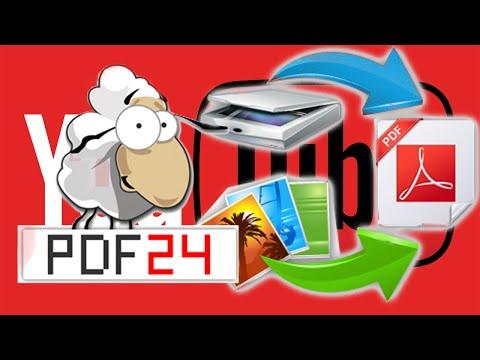 PDF24 Конвертирование в ПДФ