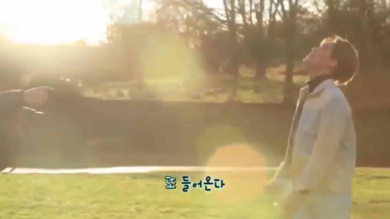엑소 [ 신나서 깡총대는 종인이 ( feat. 햇빛 ) ]