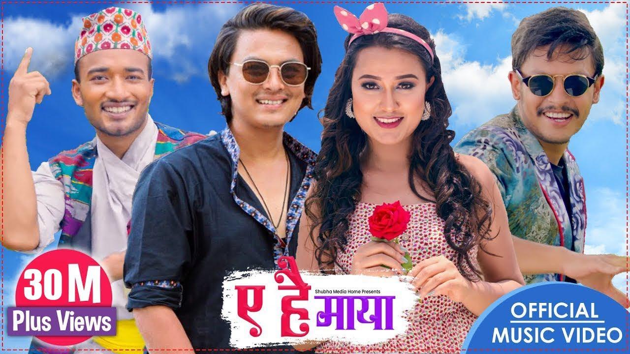 Download Ye Hai Maya   Paul Shah, Bale, Riyasha, Sudhir   Official Video    Melina Rai / Saroj Oli