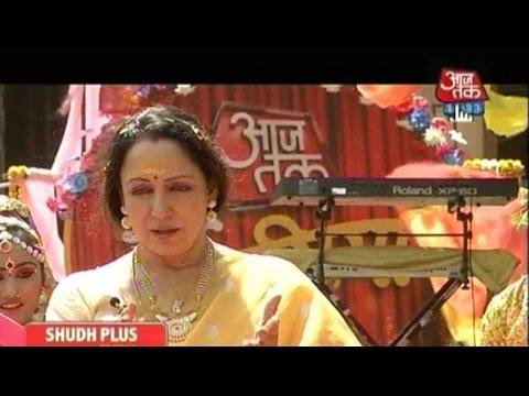 Rangrasiya रंगरसिया:...