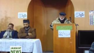News Report: Seminar on the Noble Life of Holy Prophet in Portugal on January 1st, 2014