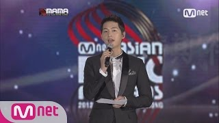 2016 MAMA Will Be Back