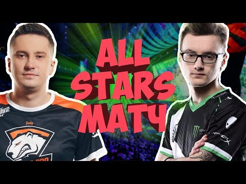 видео: all star МАТЧ | miracle ПРОТИВ СОЛО | the international 2018