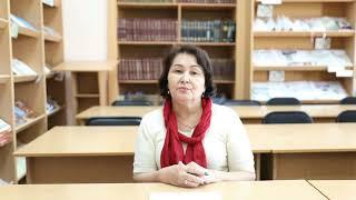 Участник конкурса Панорама педагогических идей - Ахметова А.К.
