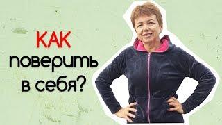 постер к видео Здоровье: Похудение после 50. Личный опыт Бабушка 2.0