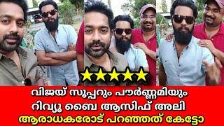 Vijay superum pournamiyum movie review by Asif Ali || Mega Hit || Asif Ali Facebook live || Balu !!