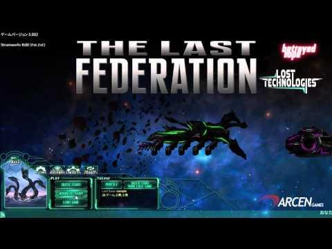 【スタちゃん2015/11/25】『The Last Federation: The Lost Technologies』日本語化パッチの案内
