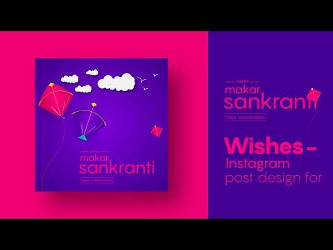 Makar sankranti Wishes post design for social media in Adobe Illustrator cc