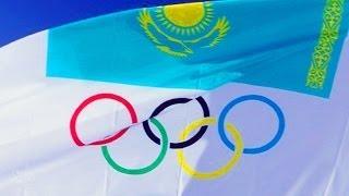 Олимпиада-2022 пройдет в Казахстане? / 1612