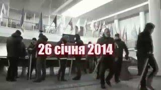 26.01.14 - 26.01.16 Dnipro