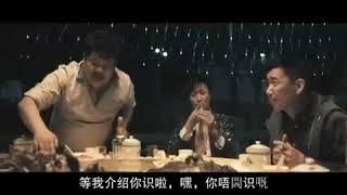低俗喜剧~食飯篇粗口坂本冇刪減~鄭中基,社汶澤,林雪精湛演出