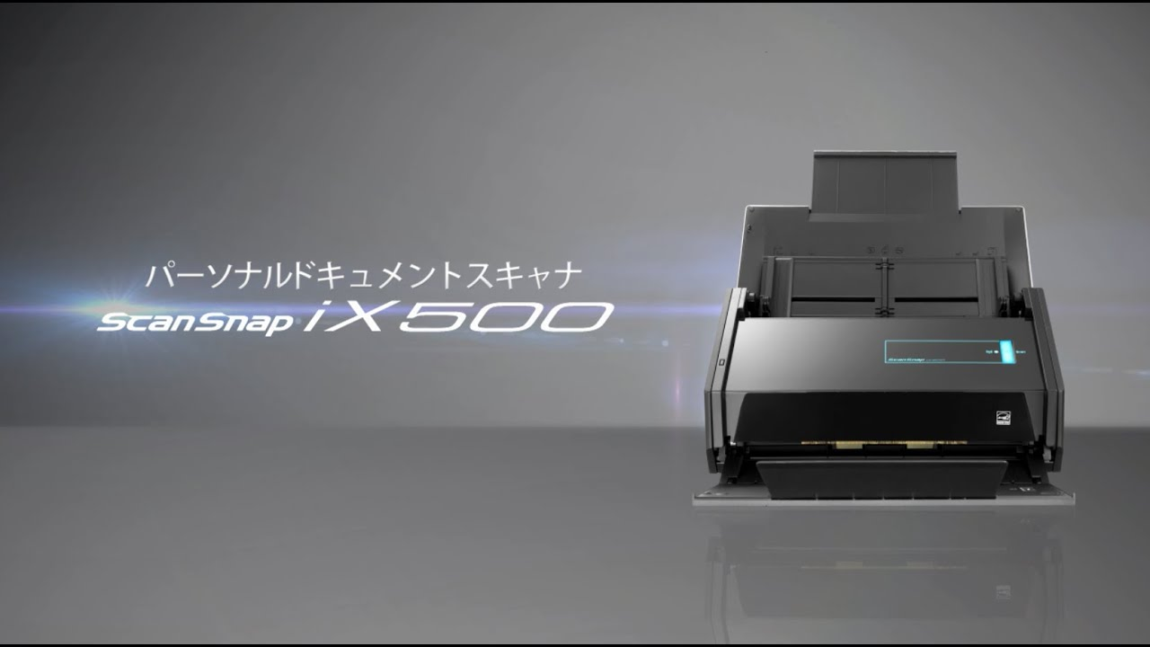 Scansnap Ix500 Nachfolger