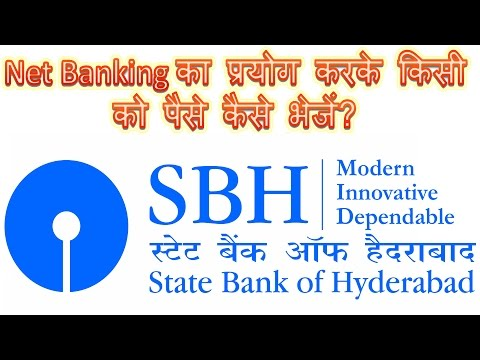 How to transfer money from online sbh net banking in Hindi | SBH se onlinetransfer kaise kare