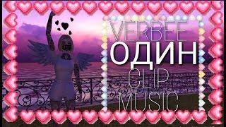 #d30_konkyrs VERBEE - Один    Clip Music    Avakin Life    by : Ava_Sun