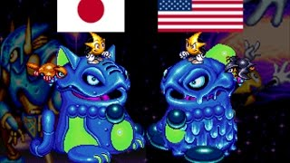 Ristar: Japanese & American Differences (Formerly w/ Annotations)