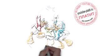 Смотреть ДОНАЛЬД ДАК онлайн  Как быстро рисовать Дональда Дака из мультика Утиные истории(СМОТРЕТЬ ДОНАЛЬДа ДАКа мультфильм УТИНЫЕ ИСТОРИИ ОНЛАЙН. Как правильно нарисовать персонажей мультфильма..., 2014-09-27T10:21:56.000Z)