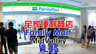 family mart japan