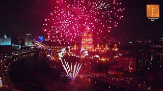 Фейерверк в центре Москвы - Love Me Like You Do - Ферджулян шоу