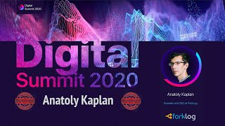 Digital Summit 2020 Day 5.1 Broadcast of the speech by Anatoly Kaplan (Founder and CEO of ForkLog)