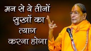 Download Jagadguru Shri Kripalu ji Maharaj Pravachan - Ananyta kyo Jaroori hai